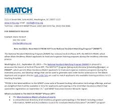 - Program Match National Iphone App Resident Rating Prism℠ Interview The Manager Matching New Match℠ And Scheduling