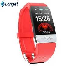 Buy tracker for running and get free shipping on AliExpress - 11.11 ...