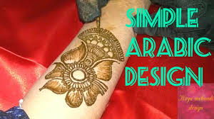 Haya Henna Designs Simple Arabic Mehendi Design 2019 Haya Mehandi Design