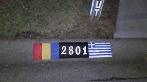 reflective curb numbers w logos