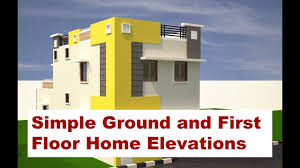 Ground And First Floor House Elevation Designs Simple Ground And First Floor Home Elevations Beautiful
