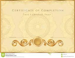 Certificate Background Free Certificate Template Background Filename Elsik Blue Cetane