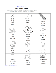 These worksheets help kids learn to use letters to make sounds and words. Phonics Worksheets Multiple Choice Worksheets To Print Enchantedlearning Com