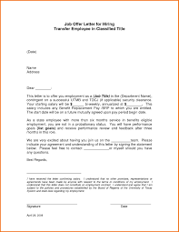 employment offer letter template best business template 8 employee offer letter template executive resume template regard to employment offer letter