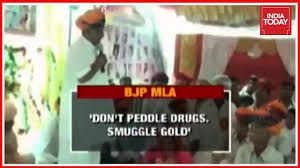 Viral Video Rajasthan Bjp Mla Asks People To Smuggle Gold Not Drugs