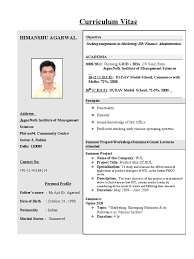 Resume Format For Bba Resume Template Sample