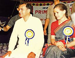 essay on sonia gandhi the red sari a dramatised biography of sonia gandhi canrkop oroonoko essay help research paper