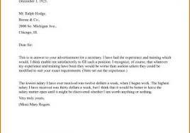 letter of intent for job letter of intent for employment lovely example job letter intent
