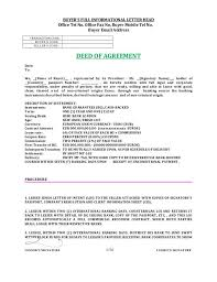 Fax Letter Head Buyers Full Informational Letter Head Office Tel No Office