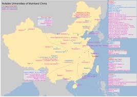 List of universities in China - Wikipedia
