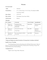 Sample Resume For Tamil Teacher Resume Ixiplay Free Resume Samples