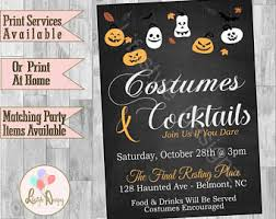 costume party invites costume party invite etsy
