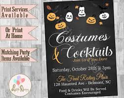 costume party invites costume party invite etsy