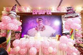 Small Picture Bhavyas 1st Birthday teaser YouTube