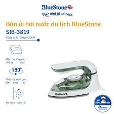 Bàn Ủi Hơi Nước Du Lịch Mini BlueStone SIB-3819 (1200W) - Hàng chính hãng -  Bảo hành 24 tháng