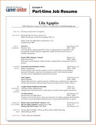First Resume Template Best Sample First Time Resume Samples First