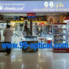 99optical เจเจมอลล์ - หน้าหลัก