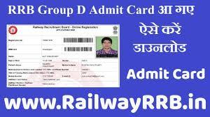 आ गए rrb group d admit card 2018 ऐस कर ड उनल ड railway rrb admit card