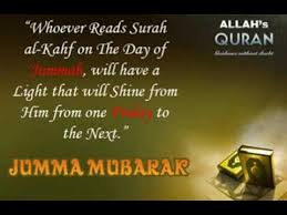 Beautiful Jummah Quotes Best of Jumma Mubarak Quotes Beautiful Jumma Mubarak Quotes Messages SMS
