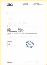 Employment Verification Letter Sample Infoe Link