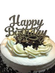 Happy Birthday Wood Cake Topper Celebration Party Decorating Pick