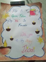 Happy Diwali Happy Diwali Diwali Rangoli Designs