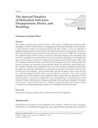 Pdf The Spectral Duration Of Malayalam Soft Porn Disappearance