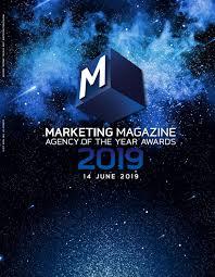 Harbour Light Strategic Marketing Marketing Magazine Hong Kong Aoty 2019 By Marketing