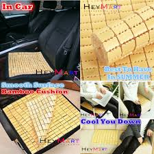 bamboo cooling seat cushion seat cove