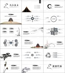 Style Template Chinese Style Powerpoint Template Free Download Chinese Template