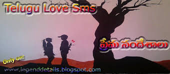 Telugu Love SMS Legendary Quotes Custom Romantic Quotes Ani