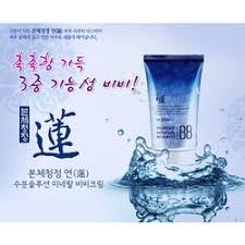 welcos moisture soluton mineral bb cream spf30 pa 1 คน
