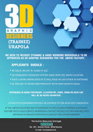 Designer 3d Job 3d Graphic Designers Trainee Jobs In Sri Lanka Job