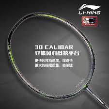 Li Ning Badminton Racket 2018 3d Calibar 900 B C Badminton