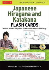 Japanese Hiragana And Katakana Flash Cards Kit : Glen Mccabe ...