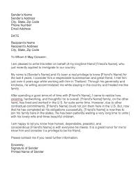 Good Moral Character Letter For Immigration Sample | Top Form ...