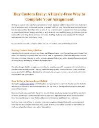 type an essay online for free ppt buy custom essay a hassle free way to complete your