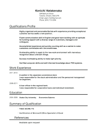 Barista Resume Objective Best Of Barista Resume Objective Sample Coffee Barista Resume Objective No