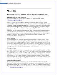 MBA Homework Help