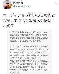 なーみ Hashtag On Instagram Stalkpub