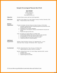 Firefighter Resume Template Updated Lovely Firefighter Resume ...