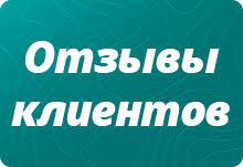 Заказать курсовые купить дипломные работы в Омске Контрольные  Виды работ Реферат · Курсовая работа · Дипломная работа · Диссертация · Контрольная работа · Другие