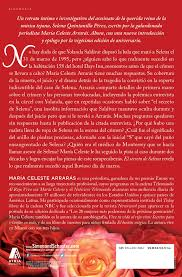 Ulia, de 6 años, está esperando un hermano. El Secreto De Selena Selena S Secret Book By Maria Celeste Arraras Official Publisher Page Simon Schuster