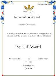 google docs award template google docs award certificate template updrill co