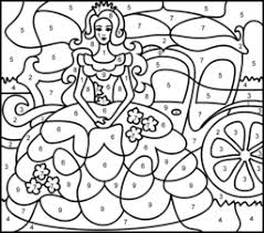 Small Picture Princesses Coloring Pages