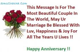 anniversary sms for uncle and aunty picture sms status whatsapp Happy Wedding Anniversary Wishes Uncle Aunty anniversary sms picture for uncle and aunty happy marriage anniversary wishes to uncle and aunty