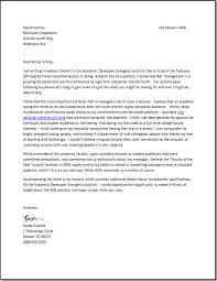 Cover Letter For Academic Position How To Get A Job At Microsoft The Effective Cover Letter Mis
