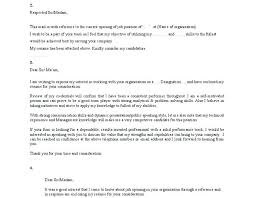 indeed sample resume cover letter inded cover letter indeed cover letter sample sample