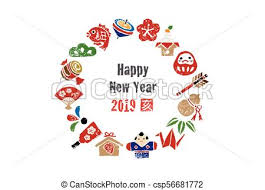 New Year Card Wreath With Japanese Good Luck Elements