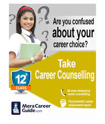 career counselling for th class students mins counselling career counselling for 12th class students 60mins counselling sessions meracareerguide by meracareerguide